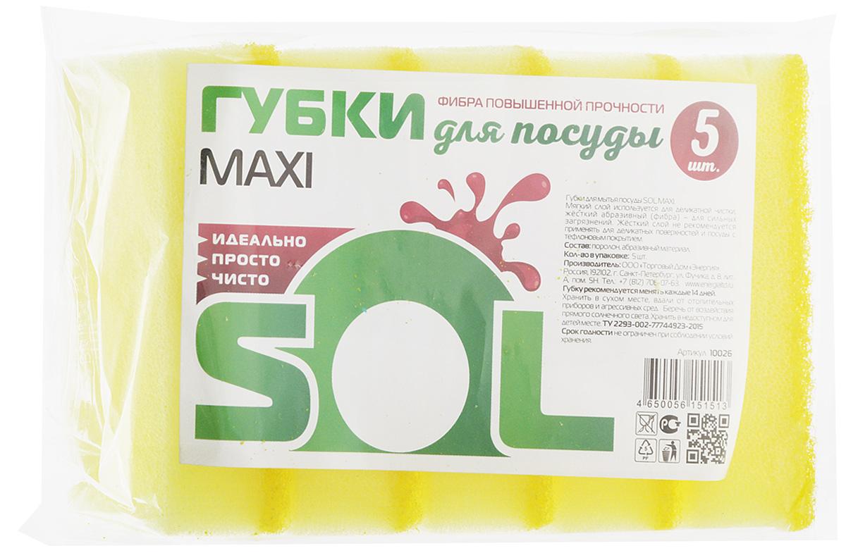 Губка для мытья посуды Sol Maxi, цвет: жёлтый, 5 шт10026_жёлтыйГубки Sol Maxi предназначены для мытья посуды и других поверхностей. Выполнены из поролона и абразивного материала. Мягкий слой используется для деликатной чистки и способствует образованию пены, жесткий - для сильных загрязнений. Жесткий слой не рекомендуется применять для деликатных поверхностей и посуды с тефлоновым покрытием.Размер губки: 7 х 8,5 х 2,5 см.