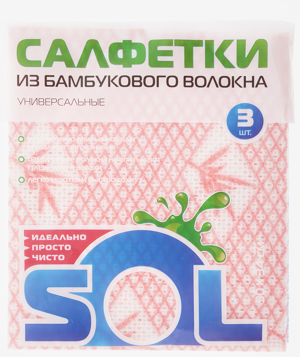 Салфетка для уборки Sol, из бамбукового волокна, цвет: розовый, голубой, 30 x 34 см, 3 шт10001/70007_розовый/голубойСалфетки Sol, выполненные из бамбукового волокна, вискозы и полиэстера, предназначены для уборки. Бамбуковое волокно - экологичный и безопасный для здоровья человека материал, не содержащий в своем составе никаких химических добавок, синтетических материалов и примесей. Благодаря трубчатой структуре волокон, жир и грязь не впитываются в ткань, легко вымываются под струей водой.Рекомендации по уходу:Бамбуковые салфетки не требуют особого ухода. После каждого использования их рекомендуется промыть под струей воды и просушить. Не рекомендуется сушить салфетки на батарее.Размер салфетки: 30 х 34 см.
