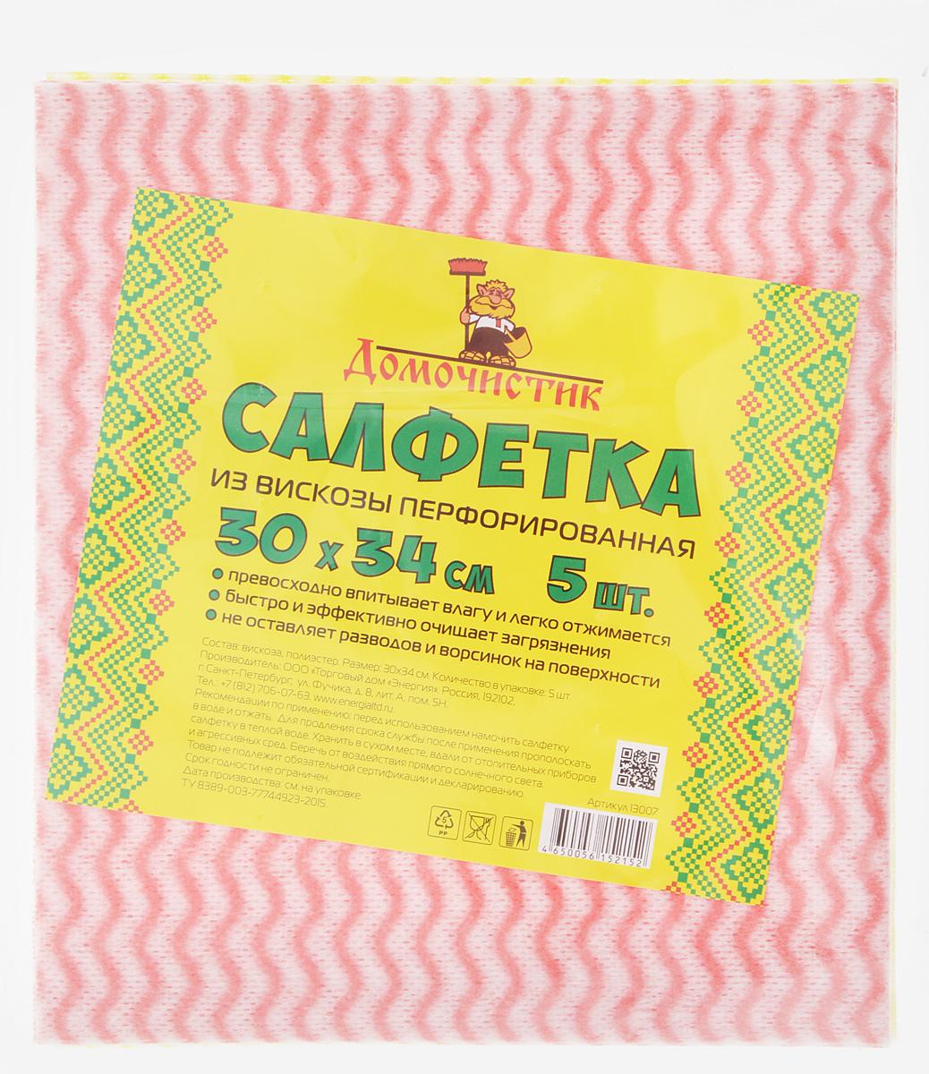 Салфетка для уборки Домочистик из вискозы, перфорированная, цвет: розовый, желтый, 30 x 34 см, 5 шт13007_розовый/жёлтыйПерфорированные салфетки для уборки Домочистик выполнены из вискозы, превосходно впитывают влагу и легко отжимаются. Быстро и эффективно очищают загрязнения, не оставляют разводов. Рекомендации по применению:Перед использованием намочить салфетку в воде и отжать.Для продления срока службы после применения прополоскать в теплой воде.Хранить в сухом месте, вдали от отопительных приборов и агрессивных сред.