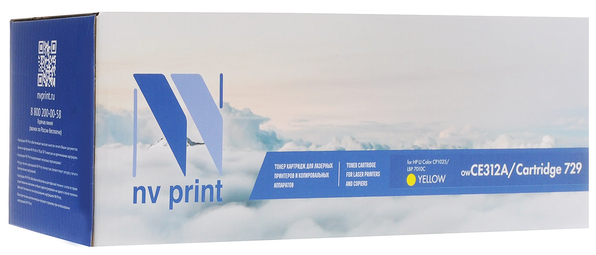 NV Print CE312A/Canon729Y, Yellow тонер-картридж для HP Color LaserJet PRO CP1025/CP1025NW/Canon i-SENSYS LBP7010C/LBP7018С Color nv print cf213a ce323a cb543a magenta тонер картридж для hp laserjet color pro m251n cp1525n cm1415fn cp1215 cm1312 cp1215 canon i sensys lbp5050 mf8030cn mf8080cw lbp 7100cn 7110cw