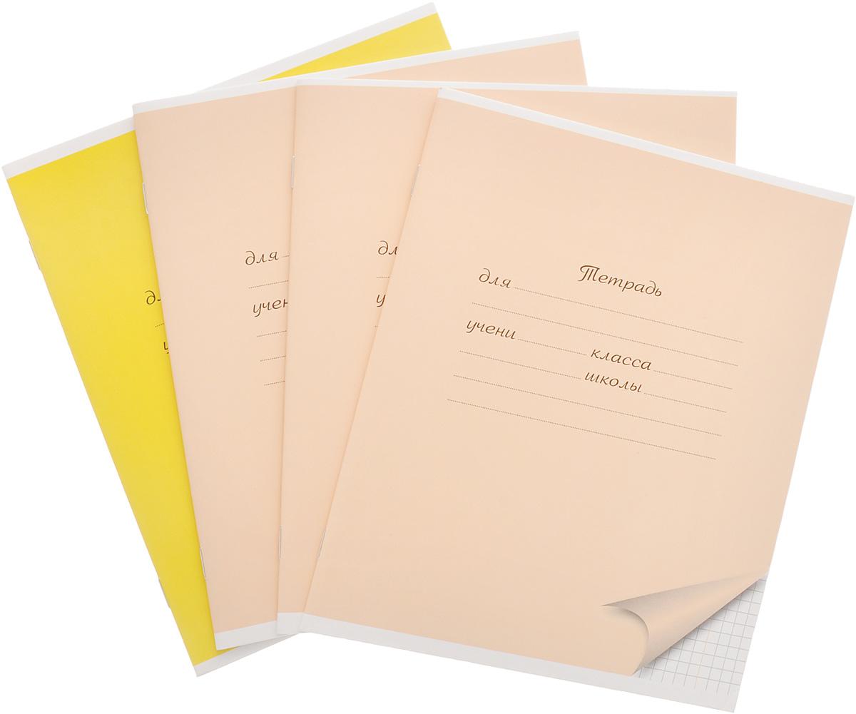 Action! Набор тетрадей 24 листа в клетку 4 штAN 2401/5m/4_клеткаКомплект тетрадей Action! включает в себя 4 тетради.Обложка каждой тетради изготовлена из картона. На задней стороне обложки тетради представлена таблица умножения. Внутренний блок тетрадей состоит из 24 листов белой бумаги, соединенных скрепками. Стандартная линовка в голубую клетку дополнена полями, совпадающими с лицевой и оборотной стороны листа.