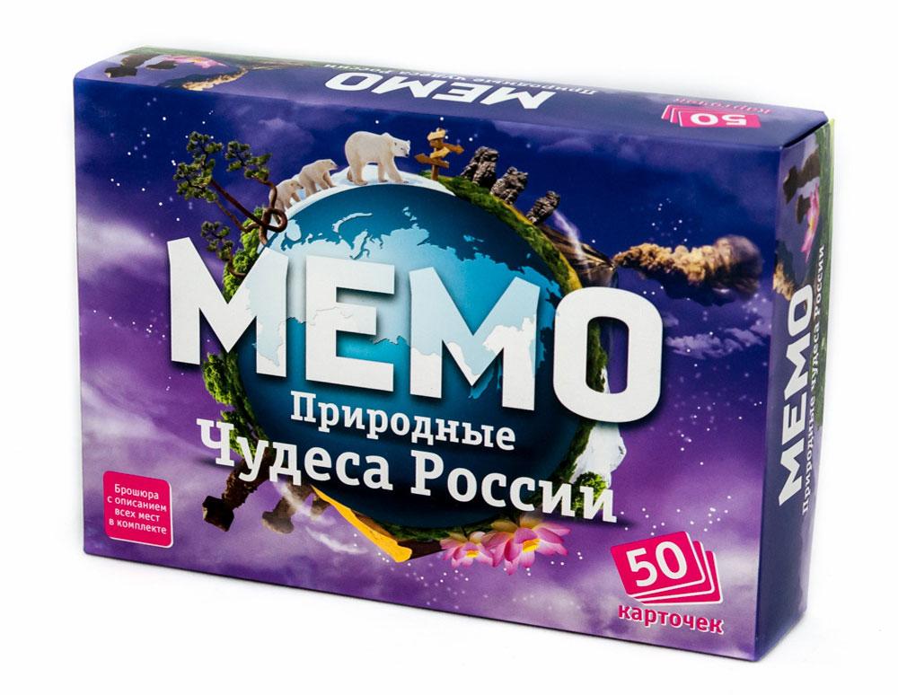 Нескучные игры Обучающая игра Мемо Природные чудеса России настольные игры бэмби мемо достопримечательности россии 7202