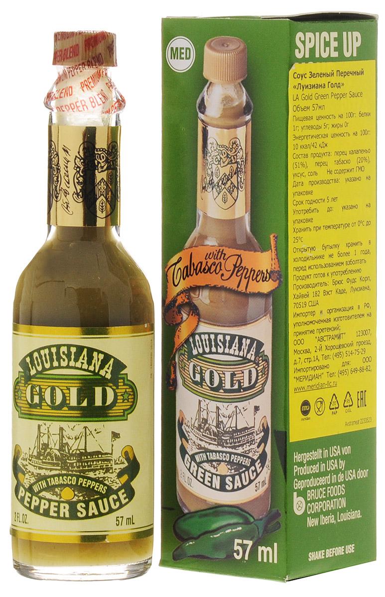 Louisiana Gold соус зеленый перечный, 57 мл2233523Соус Louisiana Gold - острый зеленый перечный соус, лучшая приправа к блюдам из мяса, птицы, морепродуктов. Может использоваться как ингредиент для приготовления, маринад.