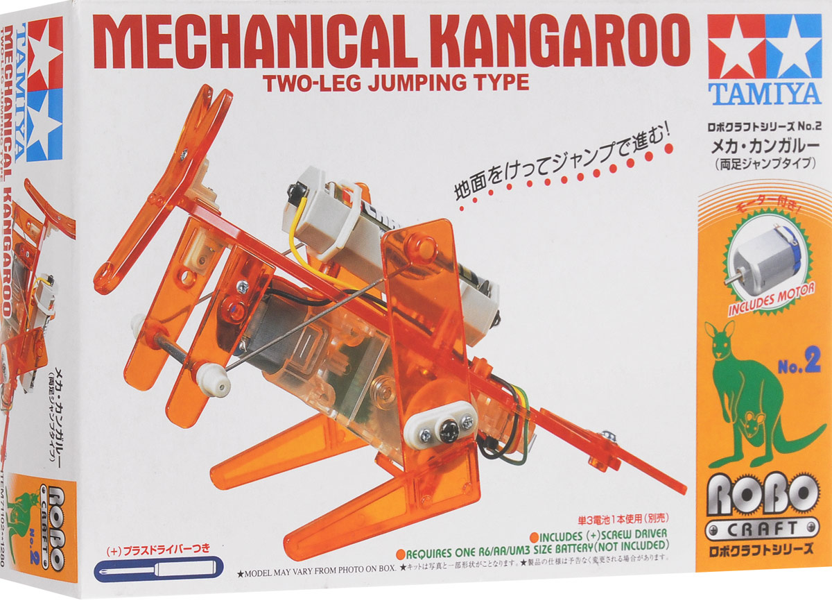Tamiya Конструктор Mechanical Kangaroo сайлентблоки передних рычагов пассат б3