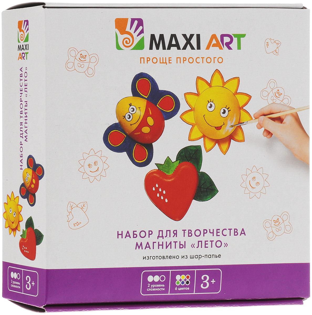Maxi Art Набор для творчества Магниты Лето 3 шт maxi art набор для творчества maxi art игрушка из фетра свинка 17 см