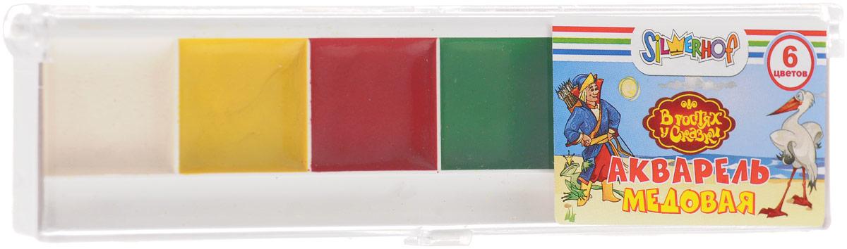 Silwerhof Акварель В гостях у сказки 6 цветов961100-06Медовые акварельные краски В гостях у сказки идеально подойдут для детского художественного творчества, изобразительных и оформительских работ. Все цвета легко смешиваются между собой, образуя целый спектр новых оттенков, быстро сохнут. Краски из натуральных компонентов легко набираются на кисть, легко ложатся на бумагу, у них прекрасная разносимость и размываемость, Акварель легко разводится водой. Краски безопасны для детей, не токсичны.В набор входят краски 6 ярких насыщенных цветов: желтого, красного, зеленого, черного, белого и синего.В процессе рисования у детей развивается наглядно-образное мышление, воображение, мелкая моторика рук, творческие и художественные способности, вырабатывается усидчивость и аккуратность.