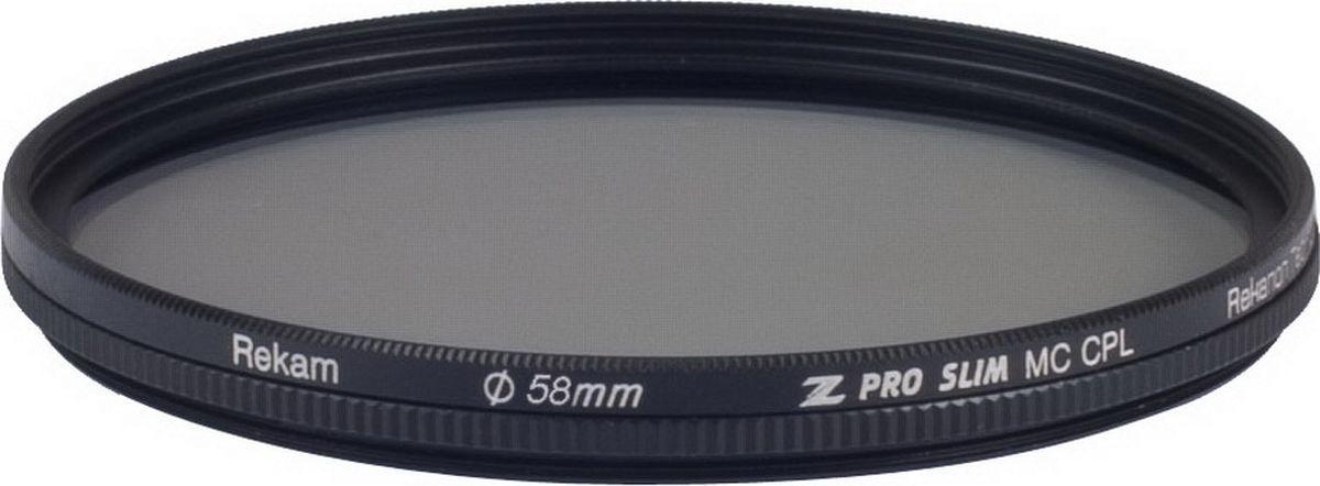 Rekam Z Pro Slim CPL MC CPL 58-SMC16LC поляризационный тонкий фильтр, 58 мм1601002515Циркулярные поляризационные фильтры Rekam Z Pro Slim CPL MC применяются для улучшения яркости иконтрастности снимков, а так же для уменьшения бликов, и отражений от поверхностей.Особенности серии Z Pro Slim: Ультратонкий профиль; Специальное черное антибликовое покрытие оправы фильтра; Оптическое стекло фильтра покрыто специальным составом в 16 слоев, который снижает потери света при отражении от поверхности фильтра; Водоотталкивающее покрытие.