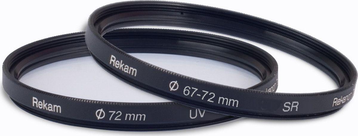 Rekam набор UV-фильтр 72 мм + переходное кольцо 67-72 мм