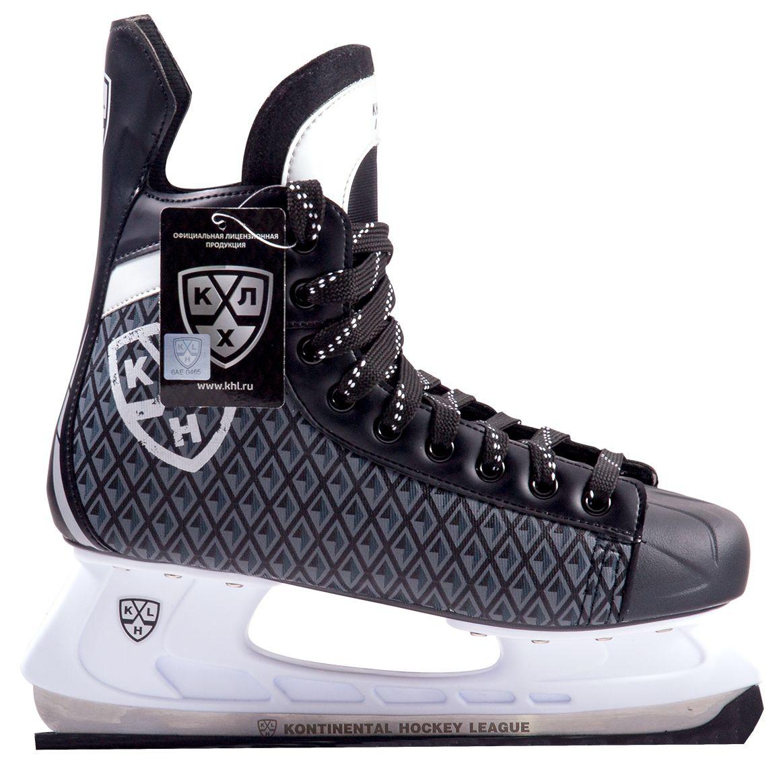 Коньки хоккейные КХЛ Legend, цвет: черный, серый, белый. УТ-00009137. Размер 37