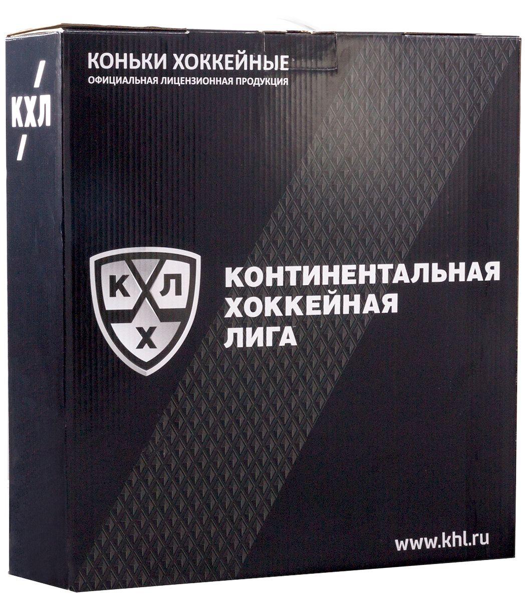 Коньки хоккейные КХЛ Legend, цвет: черный, серый, белый. УТ-00009137. Размер 39