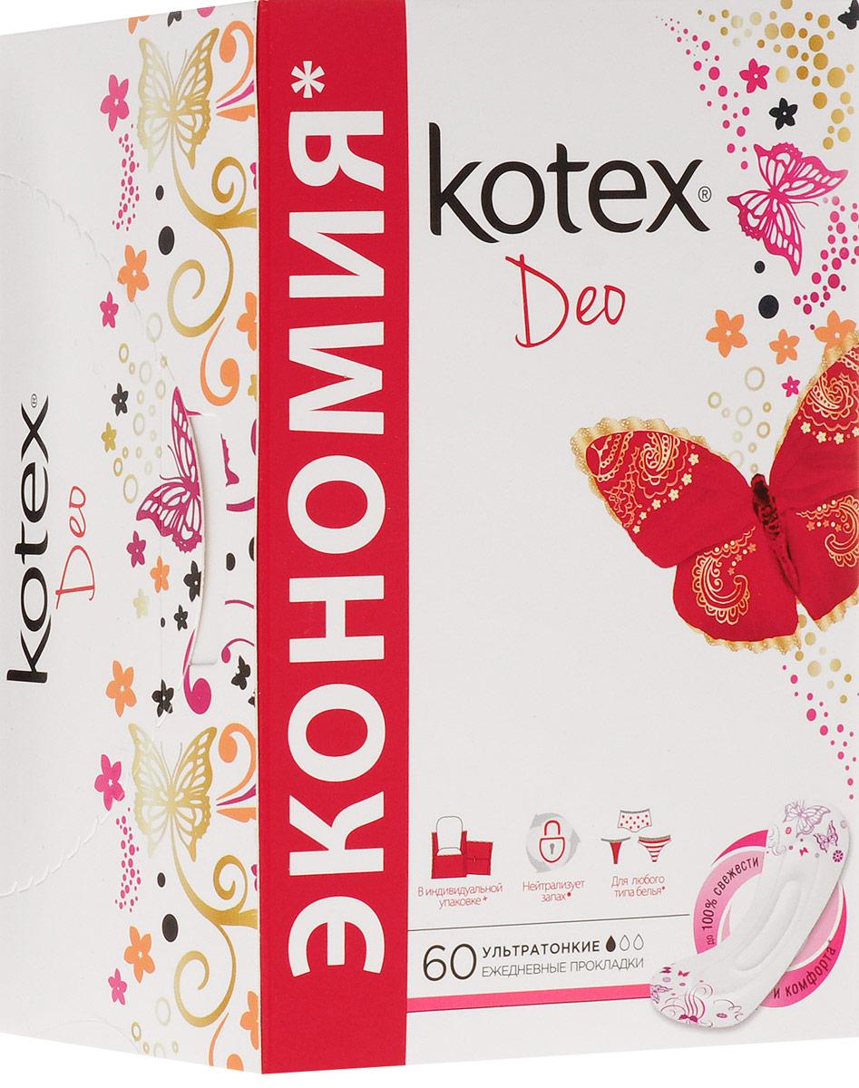 Kotex Ежедневные прокладки Lux. SuperSlim Deo, с ароматом алоэ вера, 60 шт26061198764Ежедневные прокладки Kotex Super Slim (Котекс Ультратонкие) помогают чувствовать себя увереннее, что особенноважно в условиях активного ритма жизни.Основные преимущества:• Тонкие (менее 1 мм толщиной) и эластичные • Дышащий внешний слой обеспечивает комфорт и гигиену, сохраняя ощущение чистоты и свежести • Без ароматизаторов • Благодаря гибким краешкам подходят для разного типа белья • Оригинальное тиснение по краям прокладки препятствует ее расслоениюТовар сертифицирован.