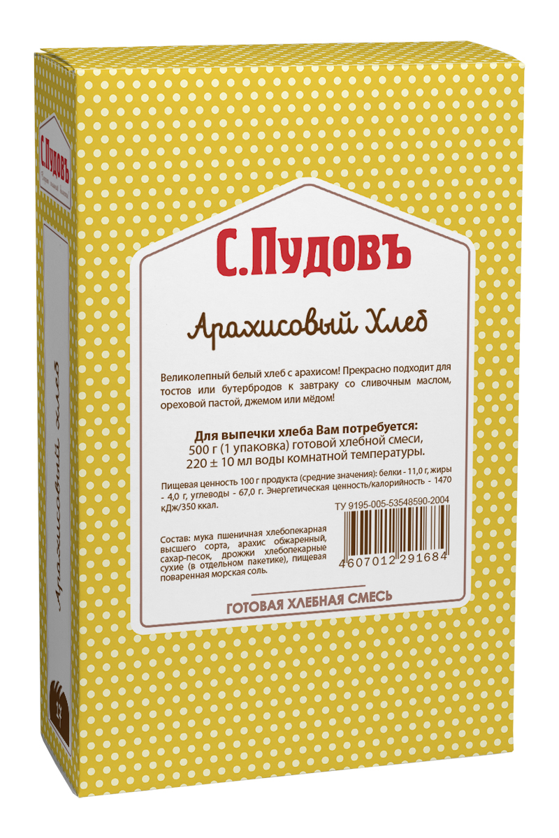 Пудовъ арахисовый хлеб, 500 г, С.Пудовъ