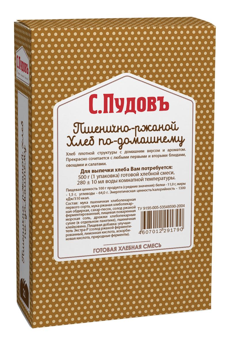 Пудовъ пшенично-ржаной хлеб по-домашнему, 500 г, С.Пудовъ
