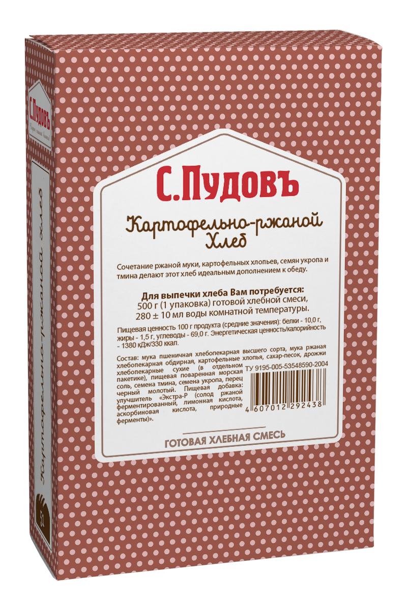 Пудовъ картофельно-ржаной хлеб, 500 г пудовъ мука гречневая 500 г