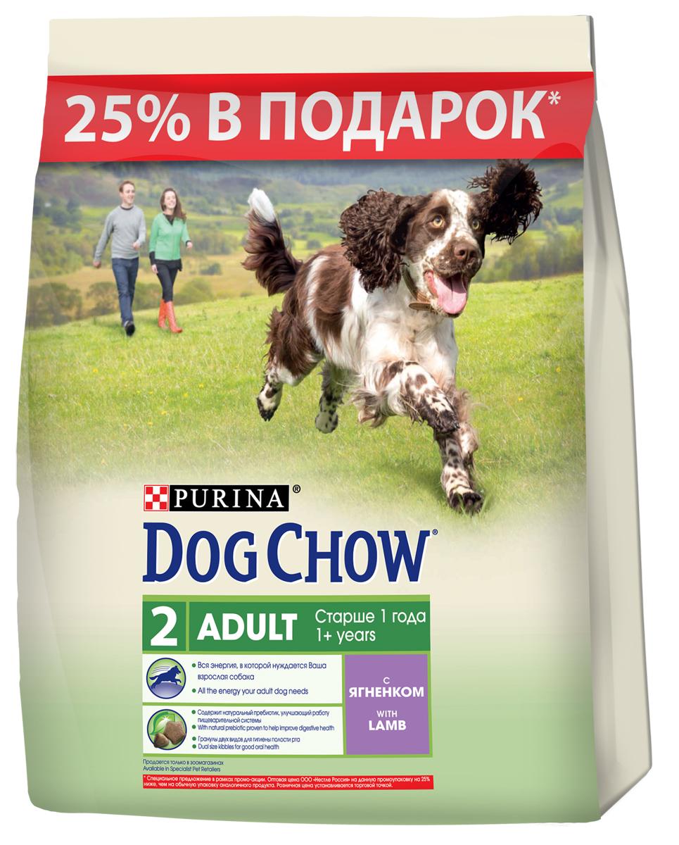 Корм сухой Dog Chow Adult для собак, с ягненком, 800 г12311436Корм сухой Dog Chow Adult - полнорационный корм для взрослых собак старше 1 года с ягненком. Рецептура кормов Dog Chow составлена таким образом, чтобы ваша взрослая собака получала необходимое количество питательных веществ, для удовлетворения своих энергетических потребностей. Содержит натуральный пребиотик, улучшающий работу пищеварительной системы. В состав корма входит цикорий - источник натурального пребиотика, который способствует росту численности полезных кишечных бактерий и нормализации деятельности пищеварительной системы. Гранулы двух видов для гигиены полости рта. Специальная форма и текстура гранул способствует легкому пережевыванию и поддержанию здоровья полости рта. Наши диетологи и заводчики тщательно протестировали это сочетание гранул для гарантии того, что они подходят и нравятся взрослым собакам различных пород. Добавление витаминов группы В способствует равномерному высвобождению энергии из белков и жиров пищи, что позволяет собаке сохранять выносливость более продолжительное время и дольше оставаться активной. Оптимальное содержание белка, чтобы обеспечить продолжающееся формирование крепкой мускулатуры у вашей активной взрослой собаки. Незаменимые минеральные элементы и витамины для сохранения прочности зубов и костей. Состав: злаки, мясо и продукты переработки мяса (8%), продукты переработки сырья растительного происхождения, масла и жиры, экстракт растительного белка, овощи (сухой корень цикория), минеральные вещества, витамины. Добавленные вещества (на 1 кг): витамин А 21000 МЕ; витамин D3 1200 МЕ, витамин Е 100 МЕ, витамины группы В 83,5 мг, железо 87,2 мг, йод 2,2 мг, медь 9,7 мг, марганец 6,6 мг, цинк 157,2 мг, селен 0,21 мг. Гарантируемые показатели: белок 25%, жир 12%, сырая зола 8%, сырая клетчатка 3%.Товар сертифицирован.