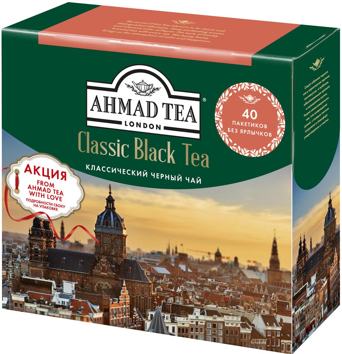 Ahmad Tea Классический черный чай в пакетиках, 40 шт1583LYСекрет обаяния классического черного чая Ahmad Tea - в характерном терпком послевкусии, в глубоком, обволакивающем аромате и насыщенном настое. Чашка свежезаваренного чая - как возвращение домой, с каждым глотком погружает в атмосферу умиротворения и счастья.Заваривать 3 - 5 минут, температура воды 100°С.