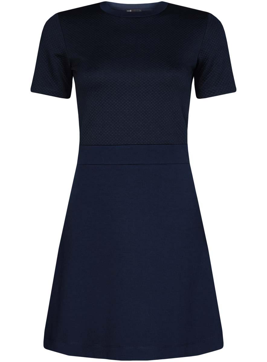 Платье oodji Ultra, цвет: темно-синий. 14000161/42408/7900N. Размер XXS (40)14000161/42408/7900NТрикотажное платье oodji Ultra имеет стилизованный под блузку и юбку верх и низ. Верх платья выполнен с короткими рукавами и круглым вырезом воротничка. Низ платья выполнен свободным кроем.