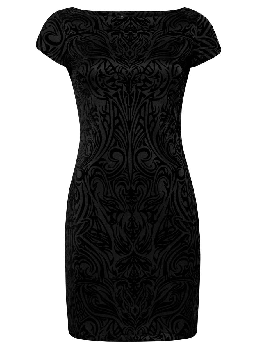 Платье oodji Ultra, цвет: черный. 14001117-9/33038/2929O. Размер S (44)14001117-9/33038/2929OСтильное платье oodji Ultra выполнено из полиэстера с добавлением полиуретана. Платье с воротником лодочкой и короткими рукавами оформлено оригинальным принтом.