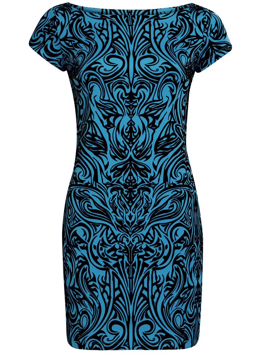 Платье oodji Ultra, цвет: синий, черный. 14001117-9/33038/7529O. Размер L (48)14001117-9/33038/7529OСтильное платье oodji Ultra выполнено из полиэстера с добавлением полиуретана. Платье с воротником лодочкой и короткими рукавами оформлено оригинальным принтом.