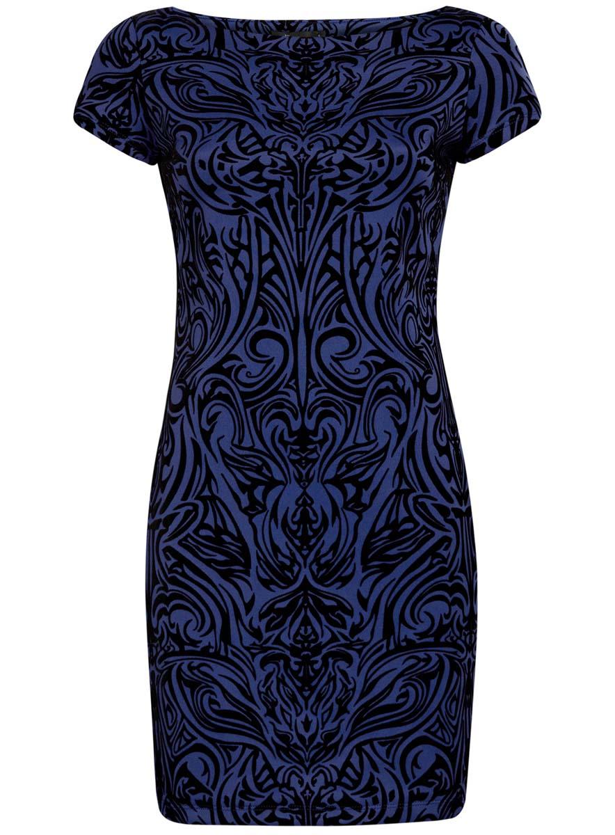 Платье oodji Ultra, цвет: темно-синий, черный. 14001117-9/33038/7929O. Размер XXS (40)14001117-9/33038/7929OСтильное платье oodji Ultra выполнено из полиэстера с добавлением полиуретана. Платье с воротником лодочкой и короткими рукавами оформлено оригинальным принтом.
