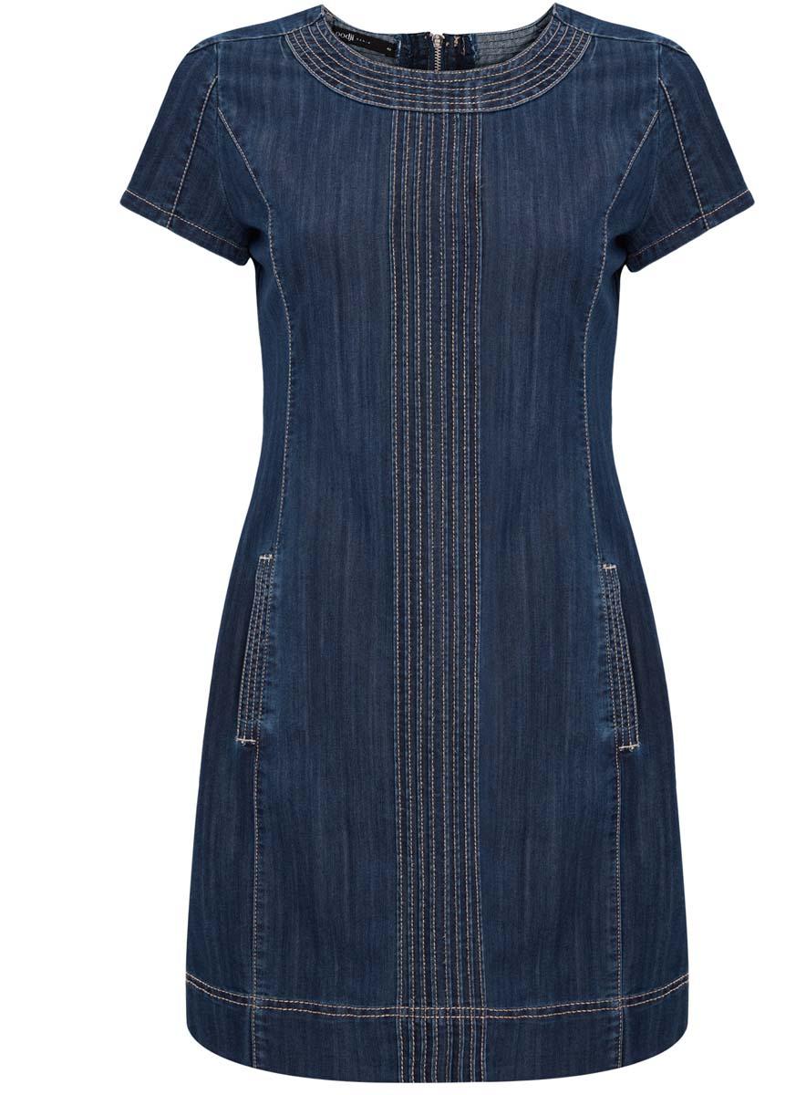 Платье oodji Denim, цвет: темно-синий джинс. 22909020-1/18361/7900W. Размер 36 (42)22909020-1/18361/7900WПлатье oodji Denim выполнено из плотной хлопковой ткани с добавлением полиэстера. Платье имеет молнию на спинке, короткие рукава и круглый вырез воротника. Так же имеются два кармана по бокам от талии.