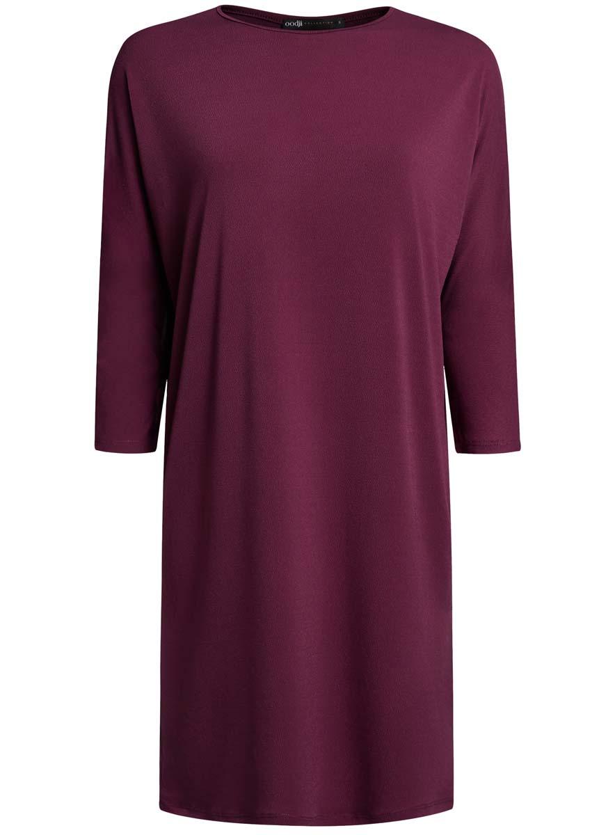 Платье oodji Collection, цвет: темно-фиолетовый. 24008311/46064/8800N. Размер S (44) юбка oodji collection цвет черный карамельный 21600297 1 43561 294bl размер 38 44 170