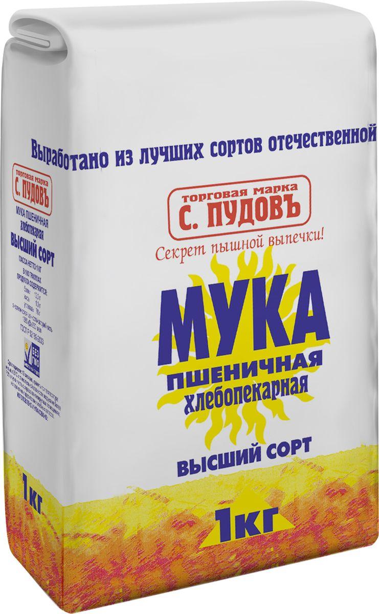 Пудовъ мука пшеничная хлебопекарная, 1 кг пудовъ мука гороховая 400 г