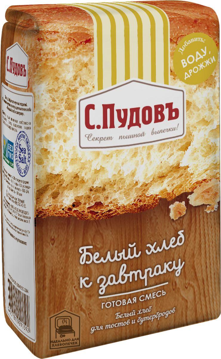 Пудовъ Белый хлеб к завтраку готовая смесь, 500 г пудовъ фитнес хлеб 500 г