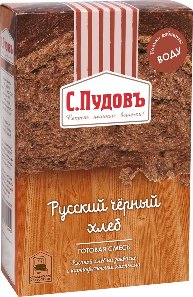 Пудовъ русский черный хлеб, 500 г пудовъ фитнес хлеб 500 г