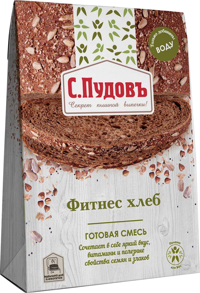 Пудовъ фитнес хлеб, 500 г ржаная цельнозерновая мука купить в москве