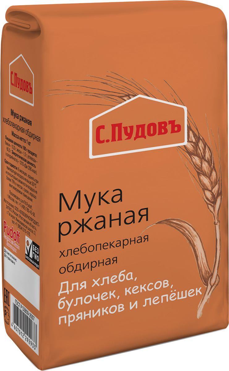 Пудовъ мука ржаная обдирная, 1 кг мука цельнозерновая пшеничная с пудовъ 1 кг