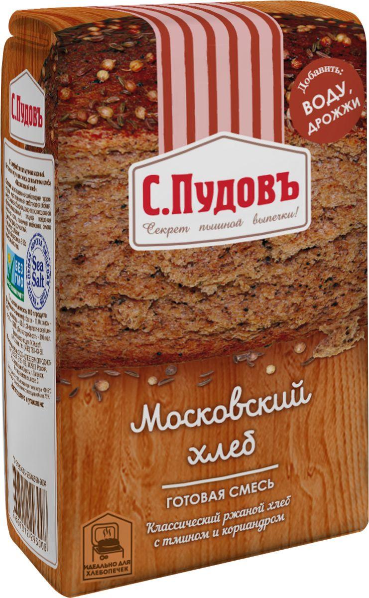 Пудовъ Московский хлеб готовая смесь, 500 г пудовъ мука ржаная обдирная 1 кг