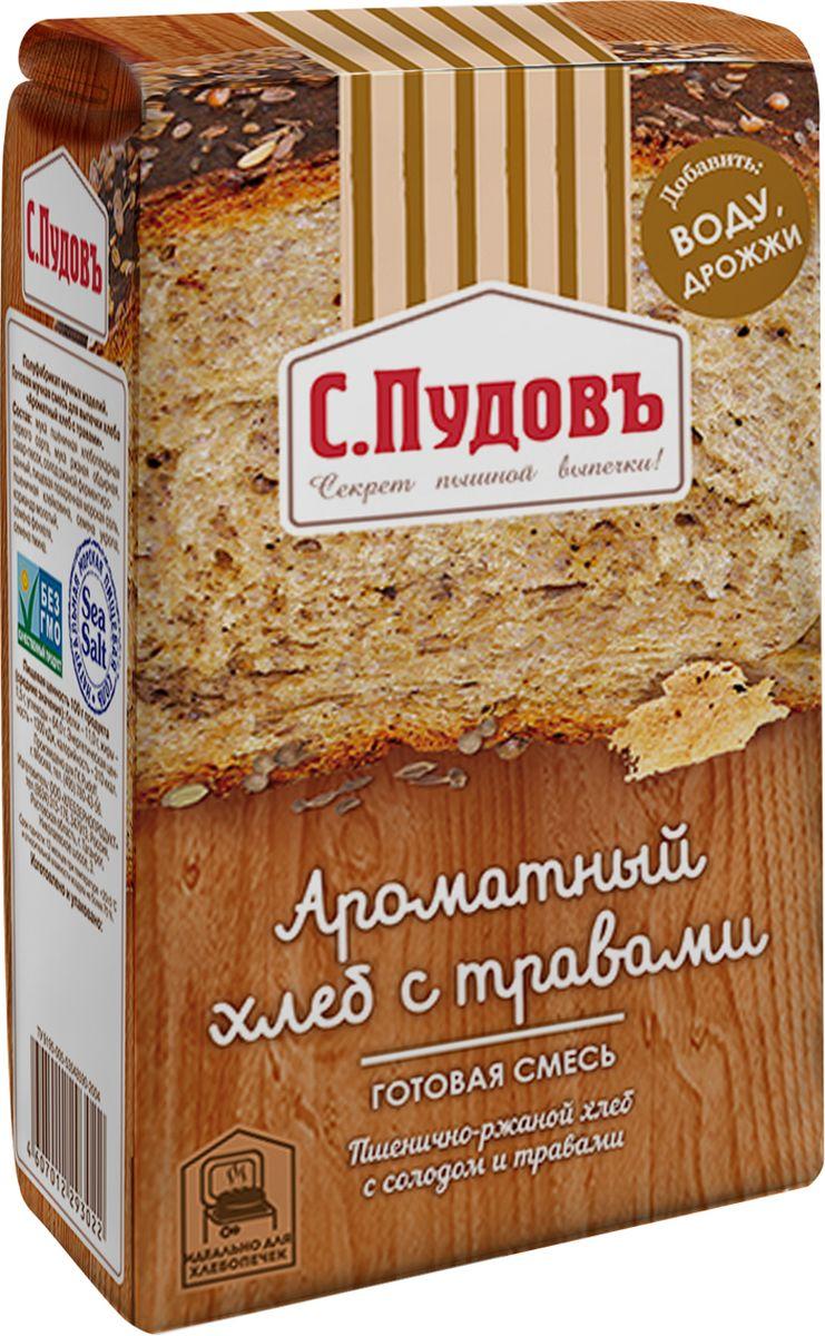 Пудовъ ароматный хлеб с травами, 500 г пудовъ ржаной хлеб с изюмом 500 г