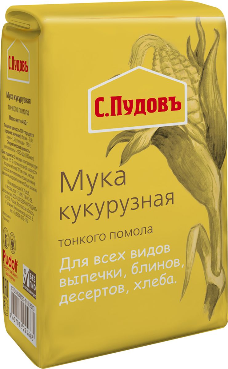 Пудовъ мука кукурузная, 450 г пудовъ орегано сушеный 20 г