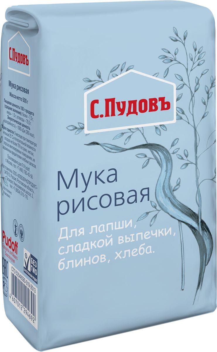 Пудовъ мука рисовая, 500 г хлебная смесь с пудовъ московский хлеб 500 г