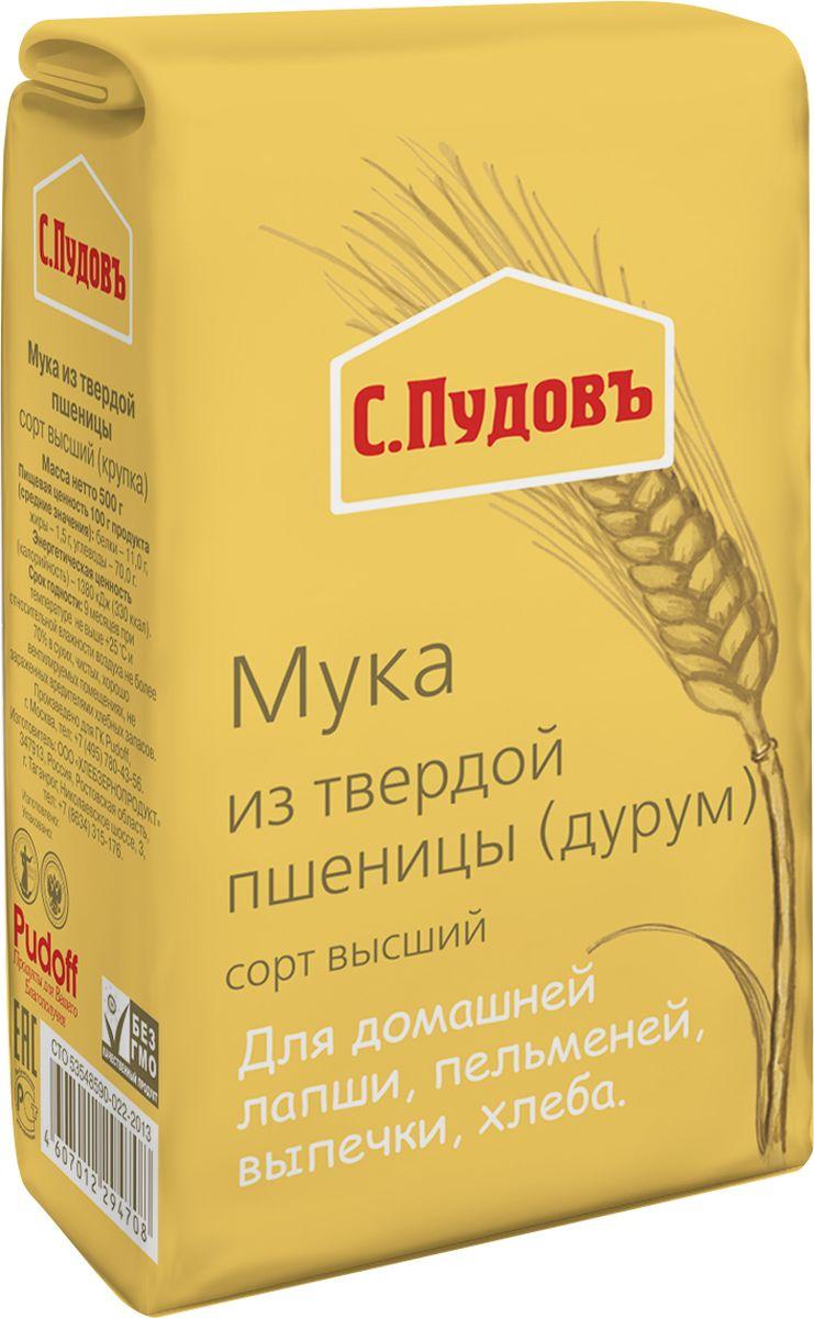 Пудовъ мука из твердой пшеницы сорт высший крупка,500 г пудовъ мука гречневая 500 г