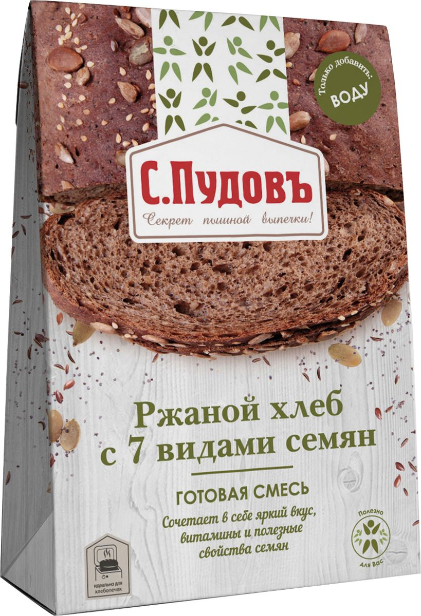 Пудовъ ржаной хлеб с 7 видами семян, 500 г пудовъ мука ржаная обдирная 1 кг