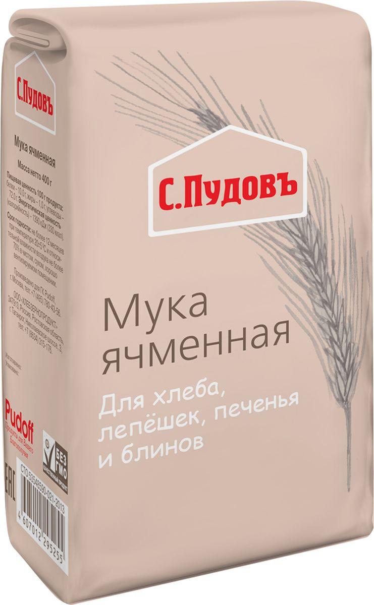 Пудовъ мука ячменная, 400 г пудовъ мука пшеничная обойная цельнозерновая 1 кг