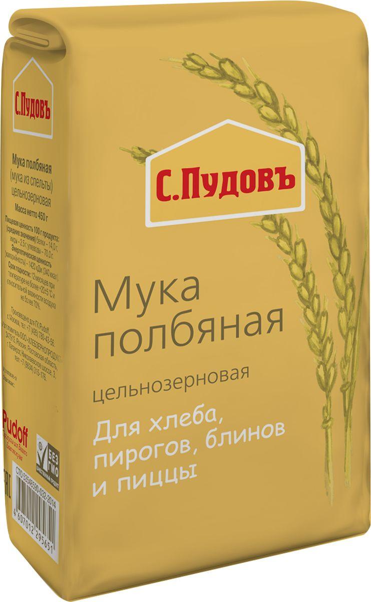 Пудовъ мука полбяная, 450 г мука цельнозерновая пшеничная с пудовъ 1 кг