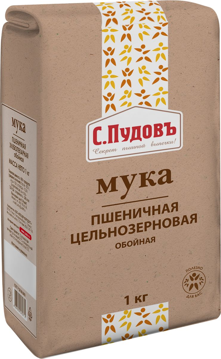 Пудовъ мука пшеничная обойная цельнозерновая, 1 кг мука цельнозерновая пшеничная с пудовъ 1 кг