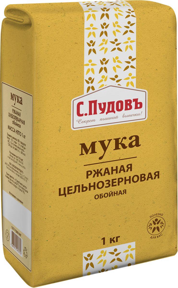 Пудовъ мука ржаная цельнозерновая обойная, 1 кг мука пшеничная цельнозерновая аривера