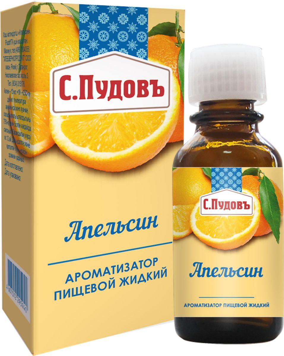 Пудовъ ароматизатор апельсин, 10 мл пудовъ мука ржаная обдирная 1 кг