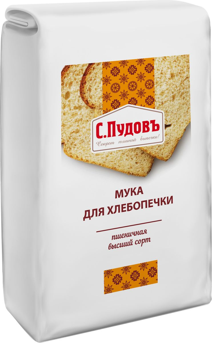 Пудовъ мука пшеничная хлебопекарная высший сорт для хлебопечки, 1 кг тостеры и хлебопечки