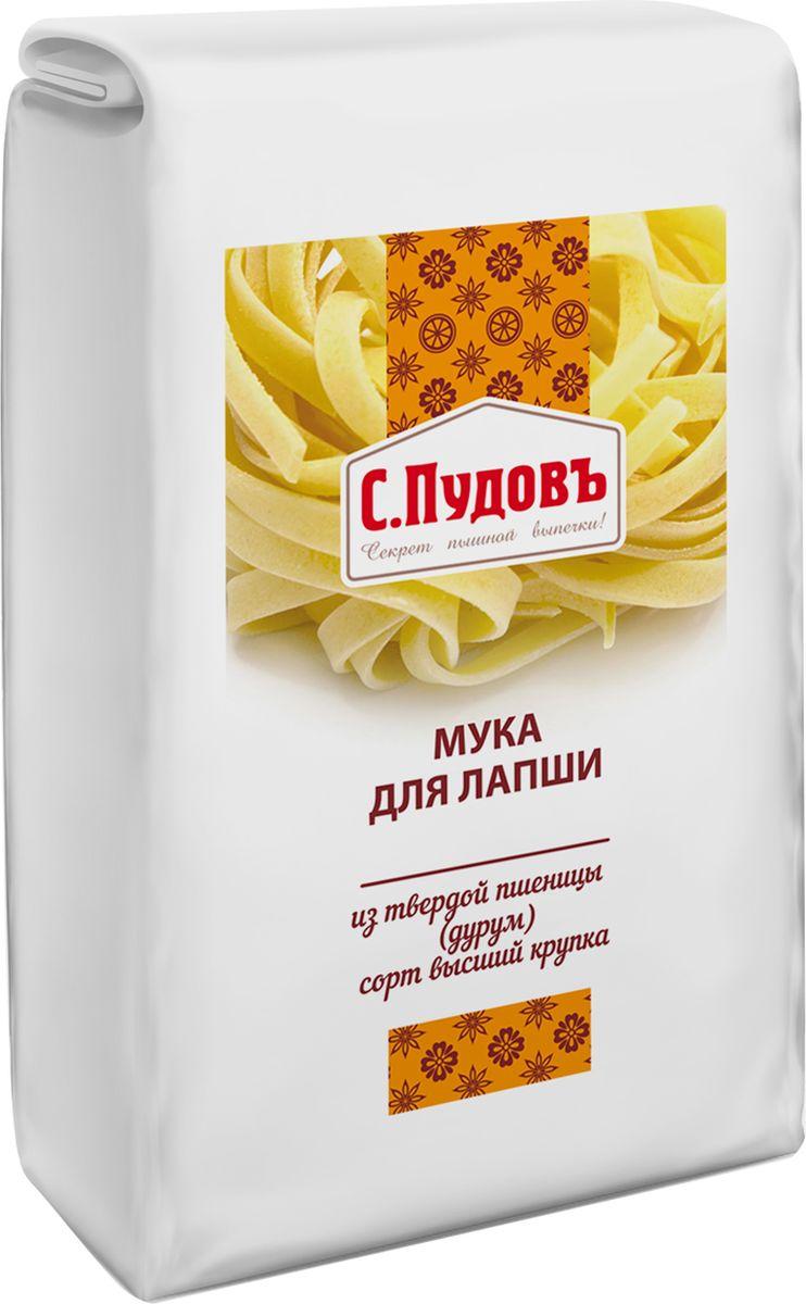 Пудовъ мука из твердой пшеницы высший сорт для лапши, 1 кг пудовъ мука льняная 400 г
