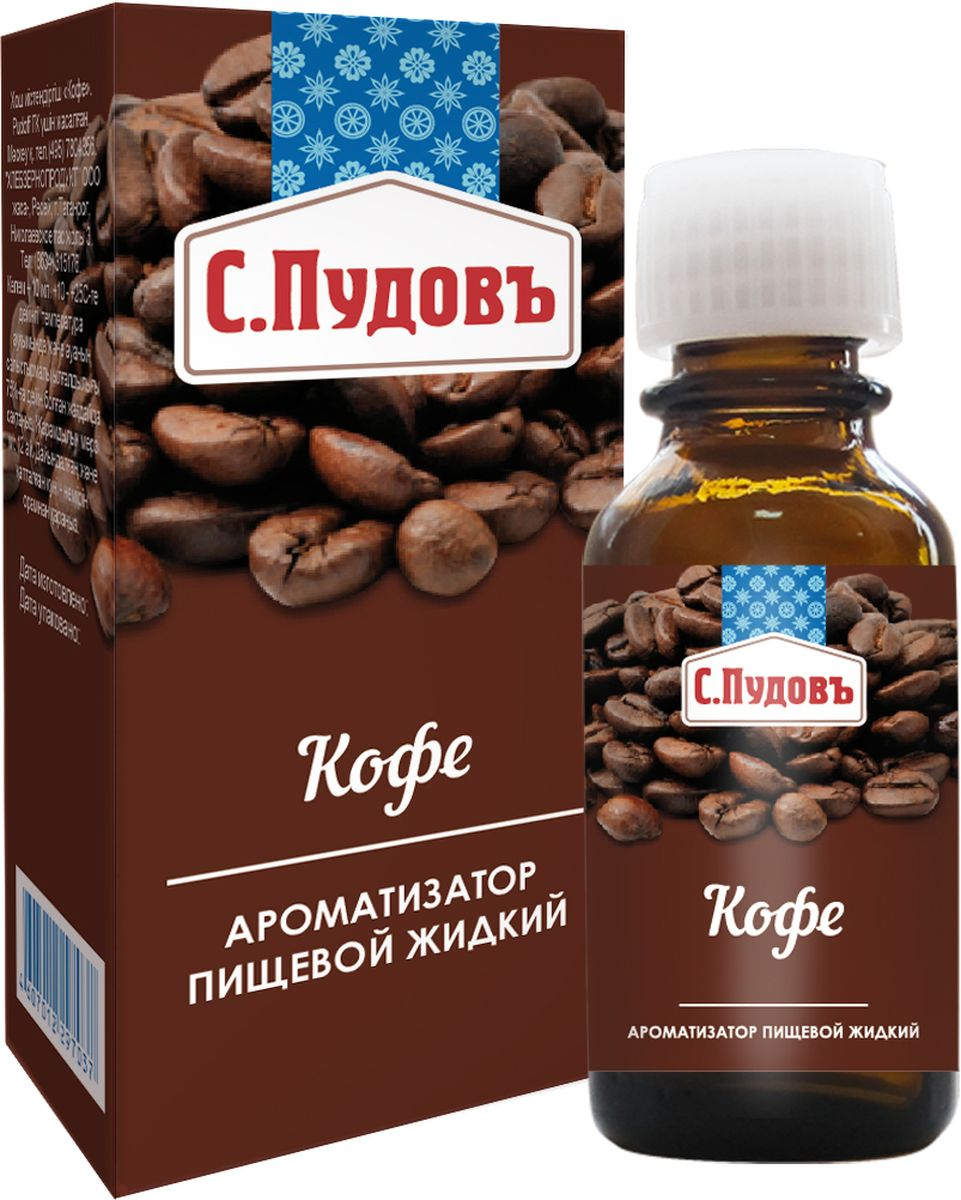Пудовъ ароматизатор кофе, 10 г4607012297037Ароматизатор пищевой Кофе создан для придания оригинального вкуса и изысканного аромата десертам, выпечке и напиткам. Благодаря составу, используется достаточно экономично, а значит, хватит надолго.