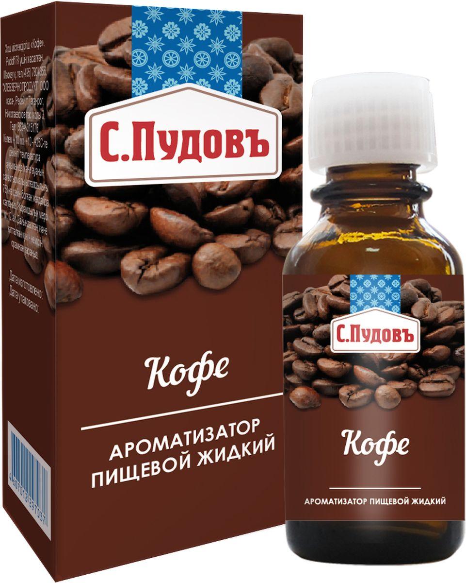 Пудовъ ароматизатор кофе, 10 г пудовъ мука ржаная обдирная 1 кг