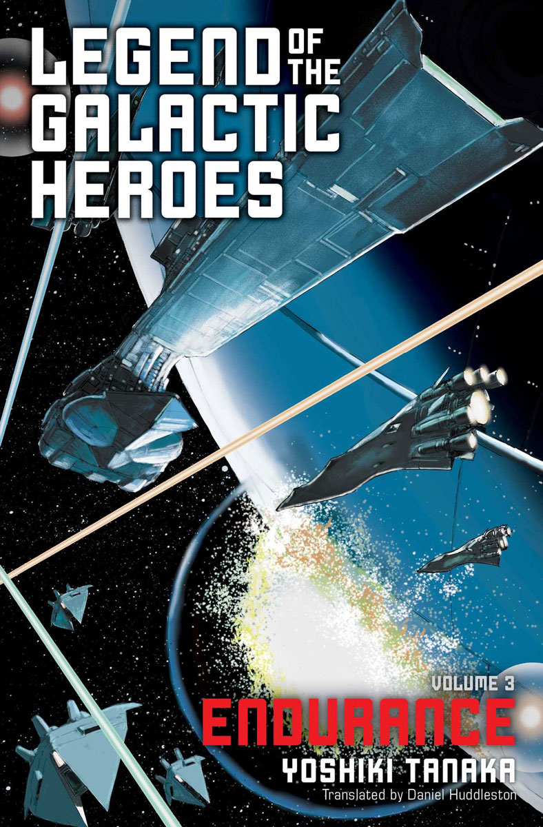 Legend of the Galactic Heroes: Volume 3: Endurance a history of the laws of war 3 volume boxed set