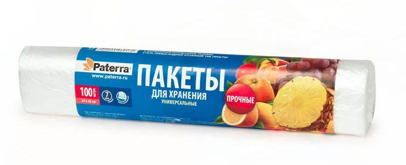 Пакет для хранения продуктов Paterra, универсальный, 24 х 36 см, 100 шт109-007Пакет Paterra выполнены из прочного полиэтилена и предназначены для упаковки пищевых продуктов. Позволяют сохранять аромат и витамины хранящихся в них продуктов. Предотвращают высыхание и заветривание продуктов.Обладают качественным швом, не рвутся при нагрузках.Размер пакета: 24 х 36 см.