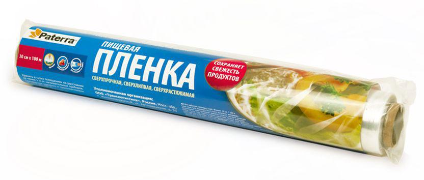 Пленка пищевая Paterra, 30 см х 100 м201-011Пленка пищевая Paterra, изготовленная из пищевого полиэтилена, позволяет герметично и надежно упаковывать продукты, сохраняя их свежесть и вкусовые качества. Предотвращает смешивание запахов в холодильнике, высыхание, обеспечивает эстетический вид пищи. Обладает прилипающим эффектом.Длина пленки: 100 м.Ширина пленки: 30 см.