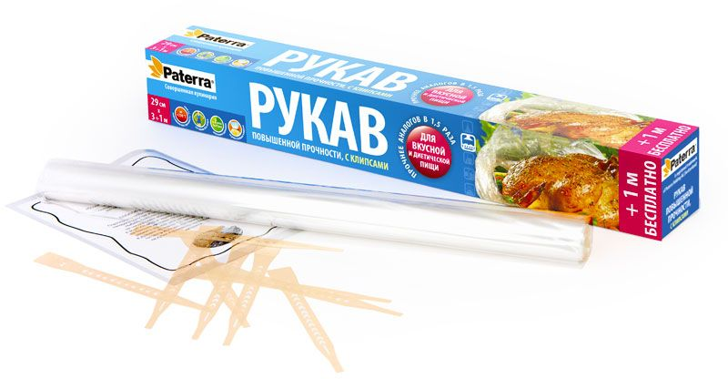"""Рукав """"Paterra"""", выполненный из термостойкой полимерной пленки, предназначен для приготовления вкусных жареных низкокалорийных блюд без масла. Благодаря рукаву, продукты сохраняют витамины, минералы, свой истинный вкус и аромат. Он сокращает время приготовления пищи в 2 раза.Благодаря наличию клипс, рукав прост и удобен в использовании.Рукав может быть использован и в духовке, и в микроволновой печи.Размер рукава: 30 см х 3 м."""
